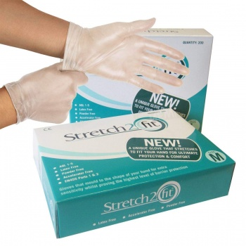 Stretch-to-fit disposable gloves (200pk)